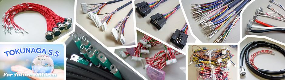 医用機器・電気機器・事務機器等のハーネス加工/製造 ケーブル端末処理加工